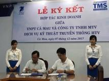 HTV-TMS và VNPT Cà Mau ký kết cung cấp dịch vụ truyền hình trả tiền Fiber VNN