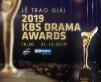 LỄ TRAO GIẢI 2019 KBS Drama Awards